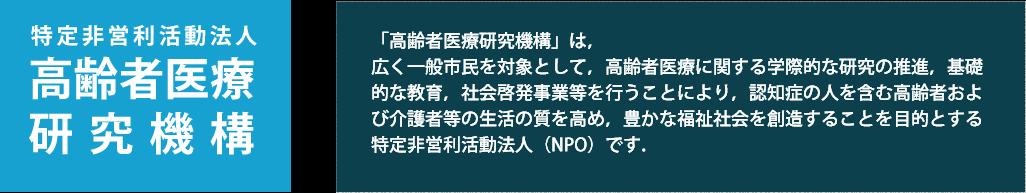 特定非営利活動法人(NPO法人) ...